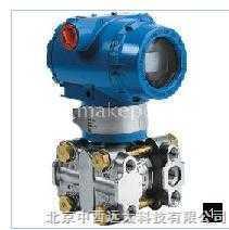 型号:T/Z3051CG4A 压力变送器