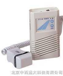 超声多普勒胎音仪/多普勒胎心仪(袖珍式)国产 型号:ND14-CTJ-1B