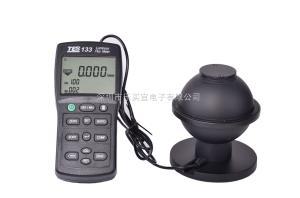 TES-133 台湾泰仕TES-133光通量计