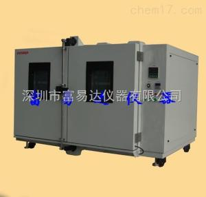 TM280 醫療設備凈化干燥箱