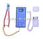 QLY-T 水分测定仪(粮食、面粉) 生产厂家