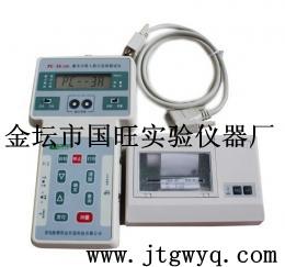 PC-3A 激光可吸入粉塵濃度連續測試儀/激光粉塵測定儀