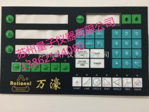 DC-3000 万濠多功能数据处理器DC-3000,数显表按键板 新款!