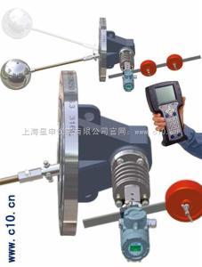 LC3020A智能型小转角大浮球液位变送器
