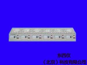 wi84357 六聯式調溫電熱套/電熱套(六聯)