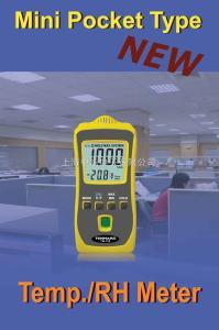 TM-730 迷你型溫度濕度儀