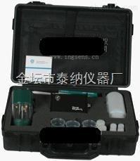 I20 现场便携式COD分析仪
