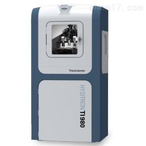 TI 980 布魯克TI980納米壓痕儀/硬度/彈性模量系統