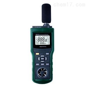 MHY-17800 环境检测仪