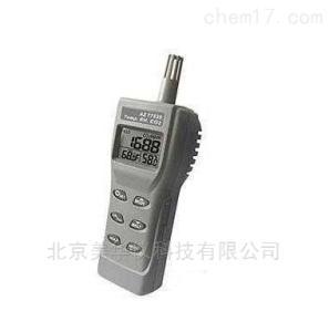 MHY-27602 二氧化碳分析儀