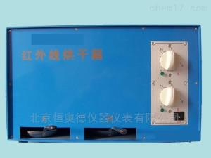 JG-SGH 双盘红外线烘干器