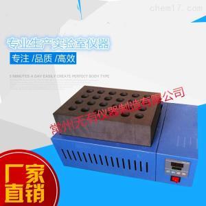 ESM-24 石墨土壤消解仪
