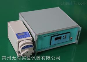 WY-201 智能污水排放总量采样测定仪