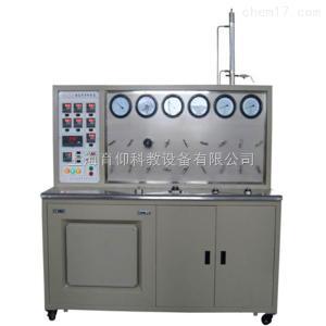 YUY-HX02超临界萃取实验装置|化工工艺|化工工程实训装置