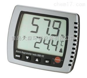 德图testo608-H2台式温湿度仪