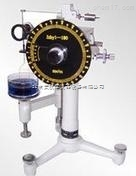 AODG-JZHY-180 手动表面张力仪 机械式界面张力仪
