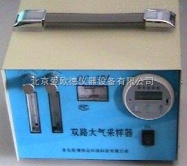 HJ-QC-2BI 双气路大气采样仪 双气路独立定时控制大气采样仪 大气采样器