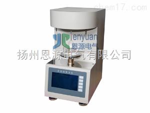 YSB669 油表面张力测试仪