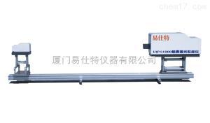 LAP-S1000喷雾激光粒度仪厂家
