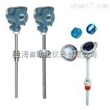 SBW SBW温度变送器?上海自动化仪表三厂