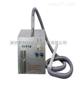 YK-WH010 純水煙霧發生器/純水霧化器