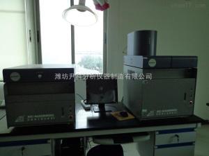 YK-MAG6600 自动工业分析仪