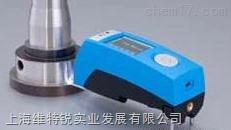 W10 HOMMEL粗糙度检测仪广州办事处