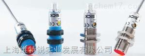V180-2V180-2 SICK施克圆柱形光电开关