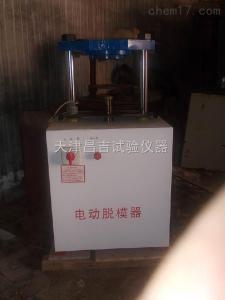 DT-20型 电动脱模器 电动脱模机