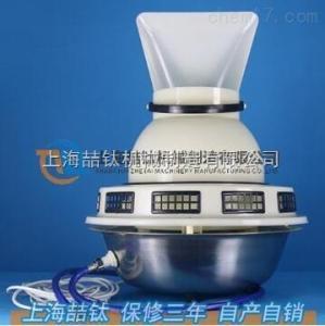 加湿器,负离子加湿器,负离子加湿器技术参数,SCH-P加湿器