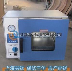 实验操作真空干燥箱流程,DZF-6030真空干燥箱视频教程