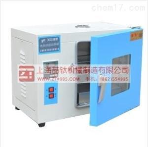 电热恒温培养箱厂家直销,恒温培养箱品质保证,电热培养箱售后周到
