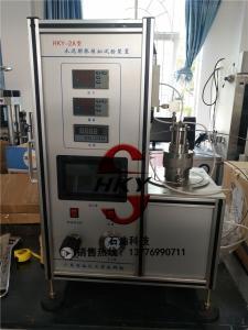 HKY-2A型 水泥膨胀模拟试验装置