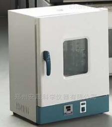 安晟美华202-00AB电热恒温干燥箱(不锈钢)
