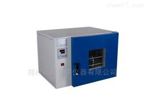 安晟DHG-9050B高效节能鼓风干燥箱