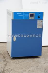 安晟SPX-300-II生化培养箱