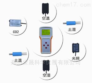 安晟AS-SQ6手持农业气象监测仪