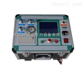 KYXMD SF6密度继电器校验仪