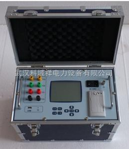 KXQ-20S 三通道直流电阻测试仪
