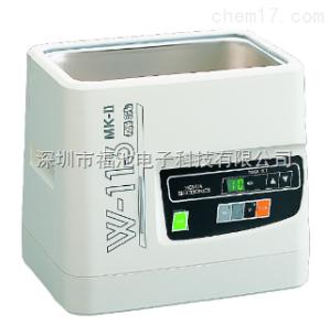 本多 W-113MKII 桌面型超声波清洗机W-113MK-II