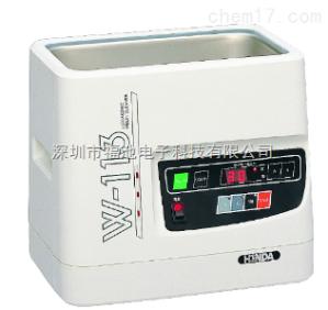本多W-113 桌面型超聲波清洗機