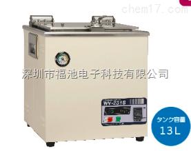 WV-231S 本多桌面型超聲波清洗機