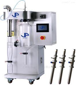 GIPP-2000T 有机溶剂喷雾干燥机,陶瓷喷雾干燥机厂家