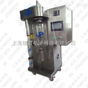 GIPP-2000 小型喷雾干燥机厂家
