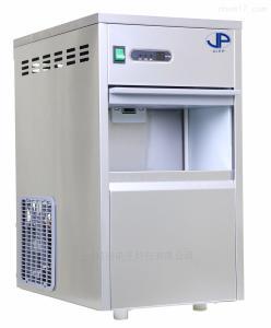 FMB-40 雪花制冰机