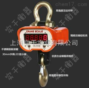 2吨直视电子吊秤 带USB接口直视吊秤 高精度单面显示电子吊钩秤