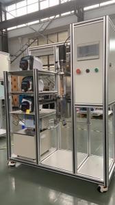 YZCMR-10L 锂电池反应釜