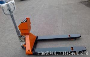 scs 厂家直销电子叉车秤/上海倜然电子衡器厂
