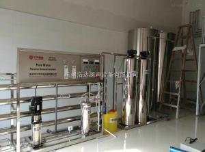HDG-2000 大功率连续处理超声波乳化搅拌器