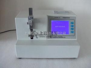 LG15811-C 供應GB15811牢固度測試儀標準參數